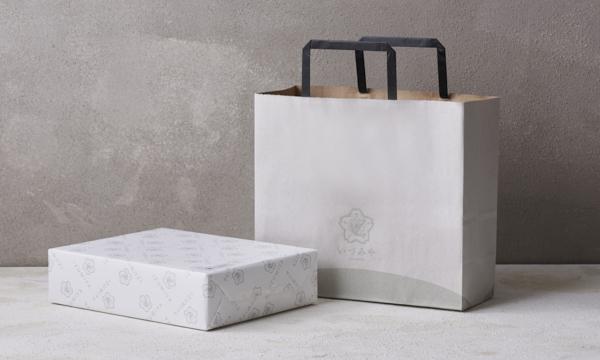 「一」 ~hajime~ チョコ味 オレンジ味 抹茶味3本セットの紙袋画像