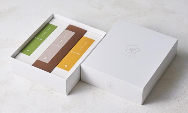 「一」 ~hajime~ チョコ味 オレンジ味 抹茶味3本セットの箱画像