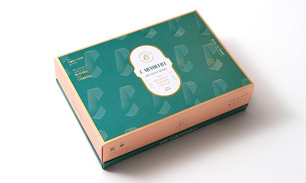 5色のグラデーションキャラメル バター Sサイズの包装画像