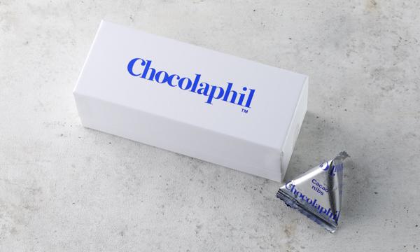 ガトーショコラ レクタングルの包装画像