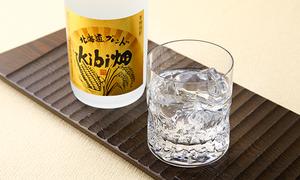 北海道ブレンド kibi畑