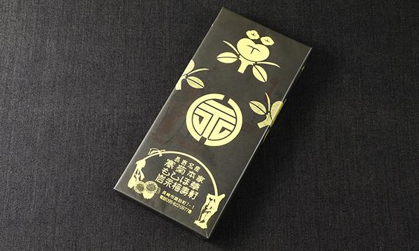 もしほ草(3袋入り)の包装画像