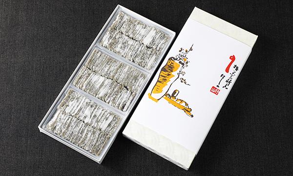 もしほ草(3袋入り)の箱画像