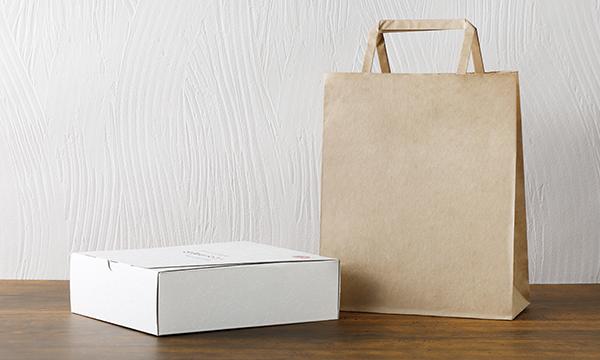 サブローオリジナル贈答用佐賀牛カレーセット(佐賀牛カレー2箱+佐賀ネロ1本)の紙袋画像