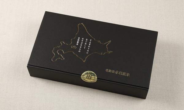 The北海道ファーム水芭蕉米カレードレッシングセットの包装画像
