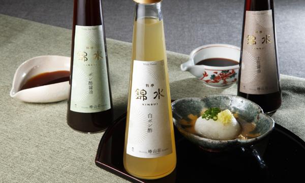 料亭錦水  オリジナル調味料3本セットの内容画像