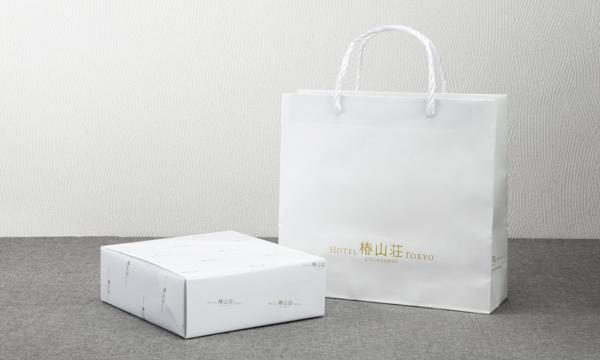 料亭錦水  オリジナル調味料3本セットの紙袋画像
