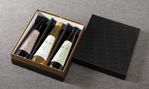 料亭錦水  オリジナル調味料3本セットの箱画像