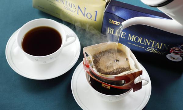 ブルーマウンテンセレクション ドリップコーヒーの内容画像
