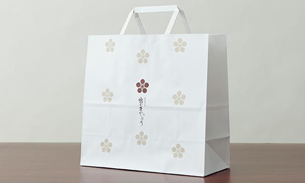 山田屋まんじゅう 20個木箱入りの紙袋画像