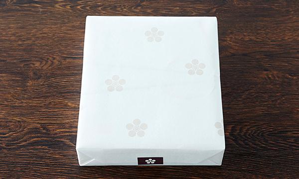 山田屋まんじゅう 20個木箱入りの包装画像