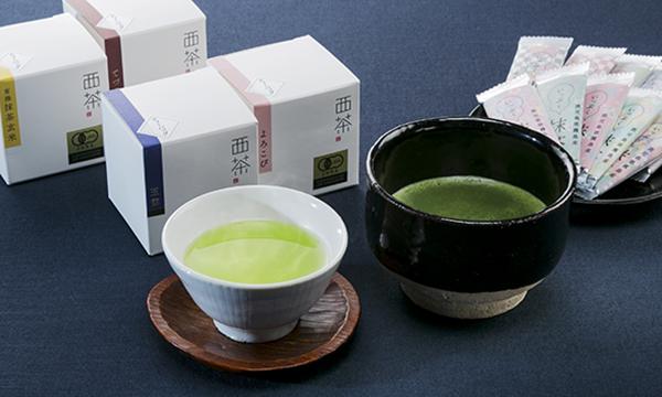 有機栽培緑茶ティーバッグBOX 霧島極みの内容画像