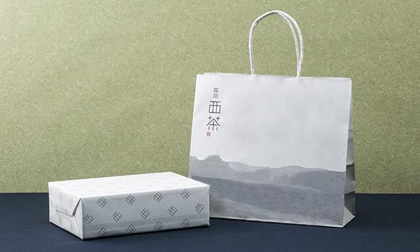 有機栽培緑茶ティーバッグBOX 霧島極みの紙袋画像