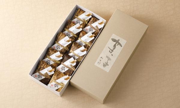 菓匠 翁の箱画像