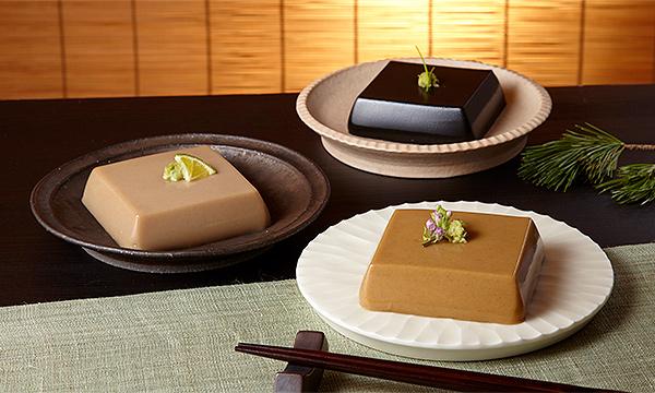 純国産胡麻豆腐の内容画像