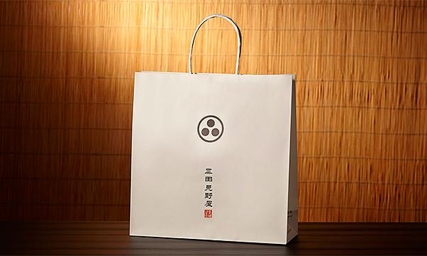 純国産胡麻豆腐の紙袋画像