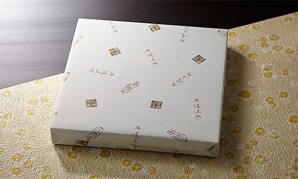 純国産胡麻豆腐の包装画像
