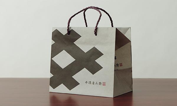 清兵衛のおじゃこ 『金』入り4つセットの紙袋画像