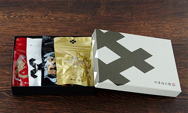 清兵衛のおじゃこ 『金』入り4つセットの箱画像
