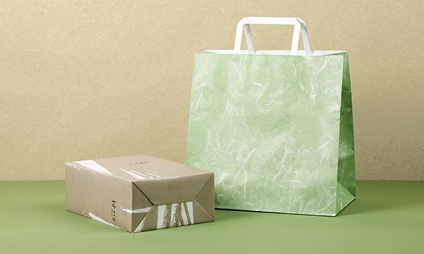 水前寺のり素麺「珀翠」とサクラン入り麺つゆ「琥珀の詩」揃えの紙袋画像