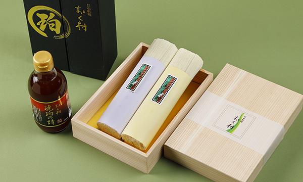 水前寺のり素麺「珀翠」とサクラン入り麺つゆ「琥珀の詩」揃えの箱画像
