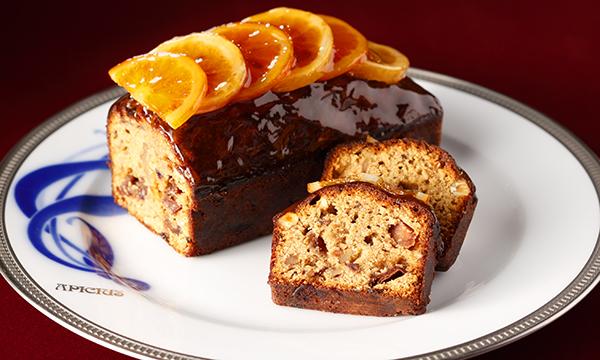 【アピシウス】純国産 季節のフルーツケーキの内容画像