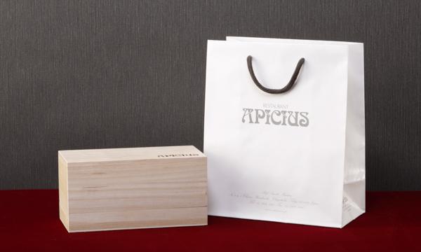 【アピシウス】純国産 季節のフルーツケーキの紙袋画像