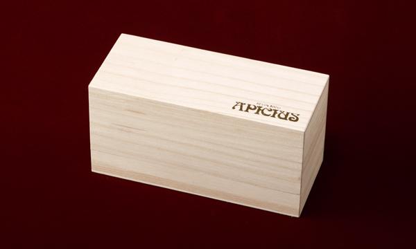 【アピシウス】純国産 季節のフルーツケーキの包装画像