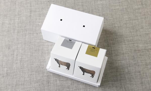 十勝ハーブ牛プレミアムローストビーフセットの箱画像