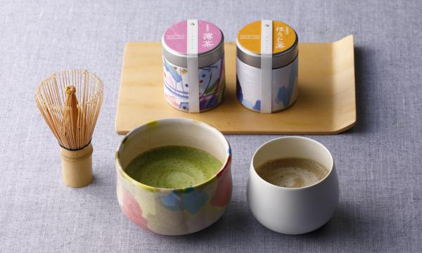 オリジナル有機抹茶有機ほうじ茶 茶筅 風呂敷セットの内容画像