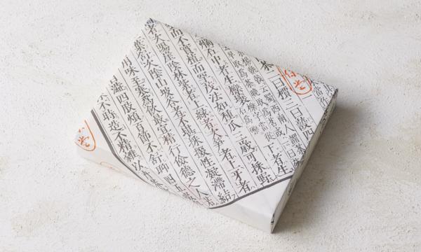 ティーバッグセット30の包装画像