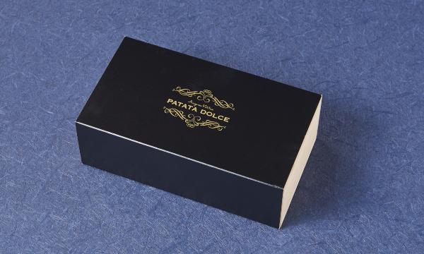 魅惑のとろける安納芋プリンの包装画像