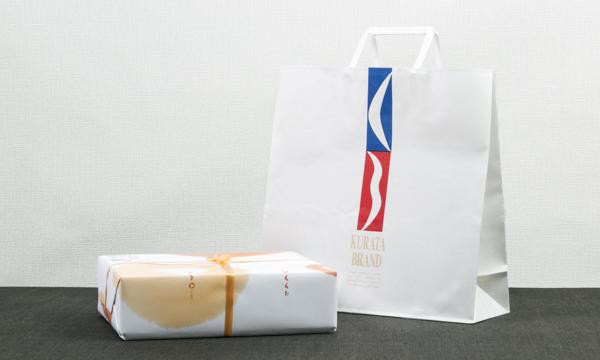 秋田ほろよい酒ゼリー 銘酒物語の紙袋画像