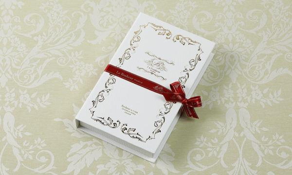 ボヌールの宝石箱の包装画像