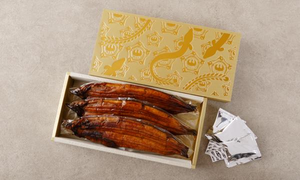 伊勢神宮外宮奉納うなぎ 蒲焼き3尾入りの箱画像