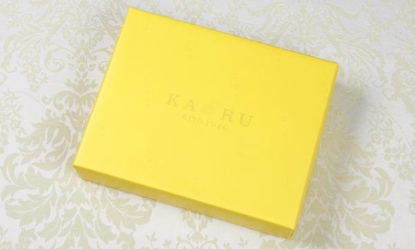 KAORU焼き菓子アソートセットの包装画像