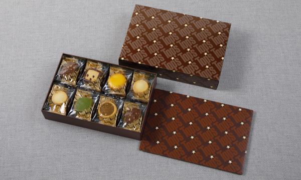 クッキーアソートの箱画像