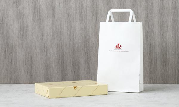 贅沢ツナ缶 6種×1缶セットの紙袋画像