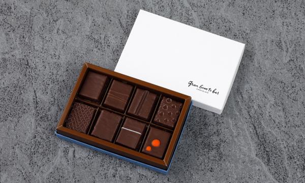 ボンボンショコラボックス8個の箱画像