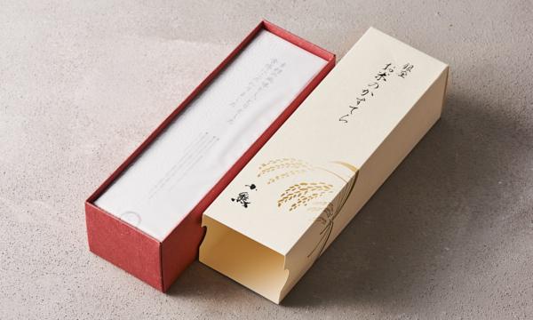 銀座 お米のかすてら【しお】の箱画像