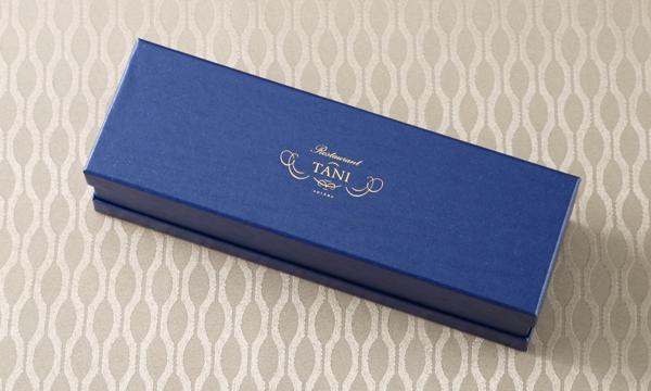 プチマカロン 8個入りの包装画像