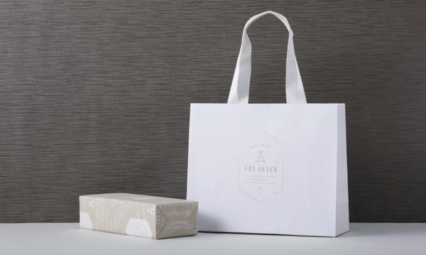 阿波和三盆糖ダックワーズの紙袋画像