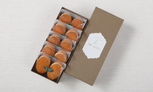 阿波和三盆糖ダックワーズの箱画像