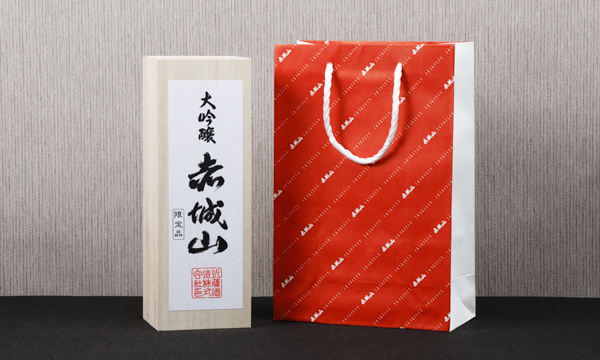 赤城山の紙袋画像
