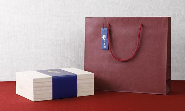 粋蜜糖 SUIMITSUTOU 野菜の砂糖漬けの紙袋画像