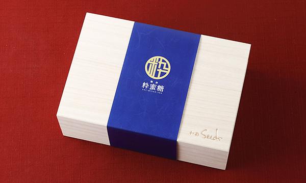 粋蜜糖 SUIMITSUTOU 野菜の砂糖漬けの包装画像