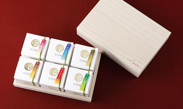 粋蜜糖 SUIMITSUTOU 野菜の砂糖漬けの箱画像
