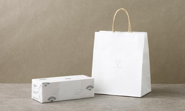 鐵扇の信州牛ローストビーフ 500gの紙袋画像