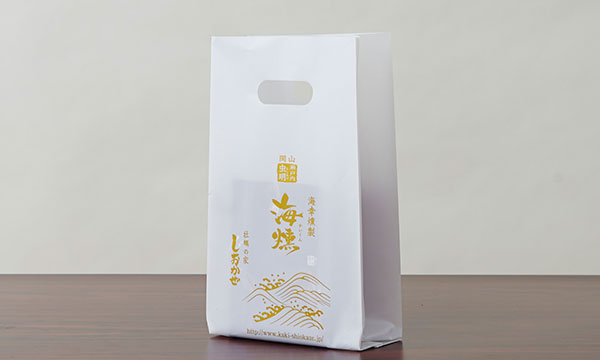 牡蠣のオリーブオイル漬け (大瓶)130g×2瓶の紙袋画像