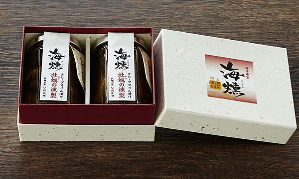 牡蠣のオリーブオイル漬け (大瓶)130g×2瓶の箱画像